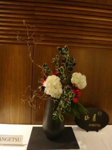 ikebana 5 resized
